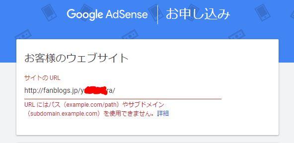 GoogleAdSense-NG