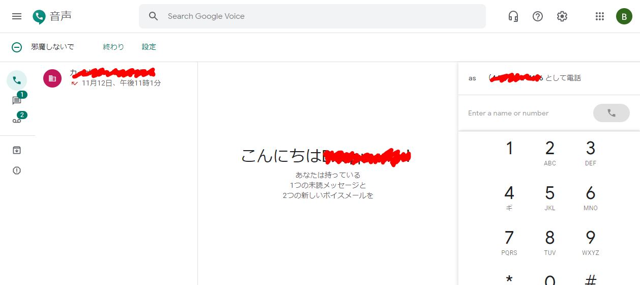GVの画面