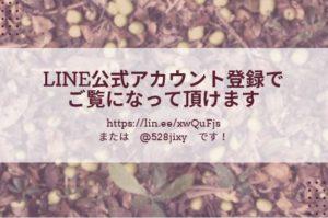 保護中: 簡単に数万円の資金を作り出す方法教えます!【登録者プレゼント】