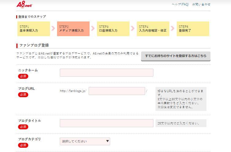 メディア情報登録画面上