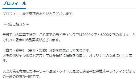 prof_kitamura