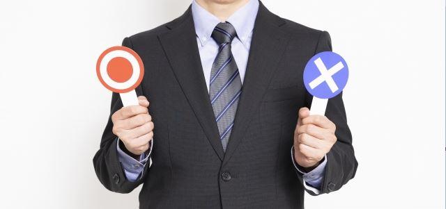 ブログアフィリエイト初心者向けアフィリエイト教材ランキングの審査基準